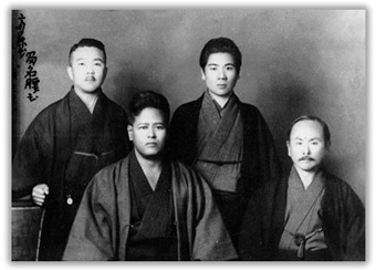 Konishi-Yamada-Miyagi-Funakoshi