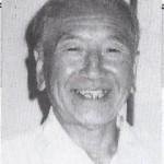 Ikkusai Iwata Sensei