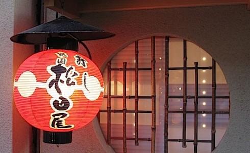 lanterne porte d'entrée